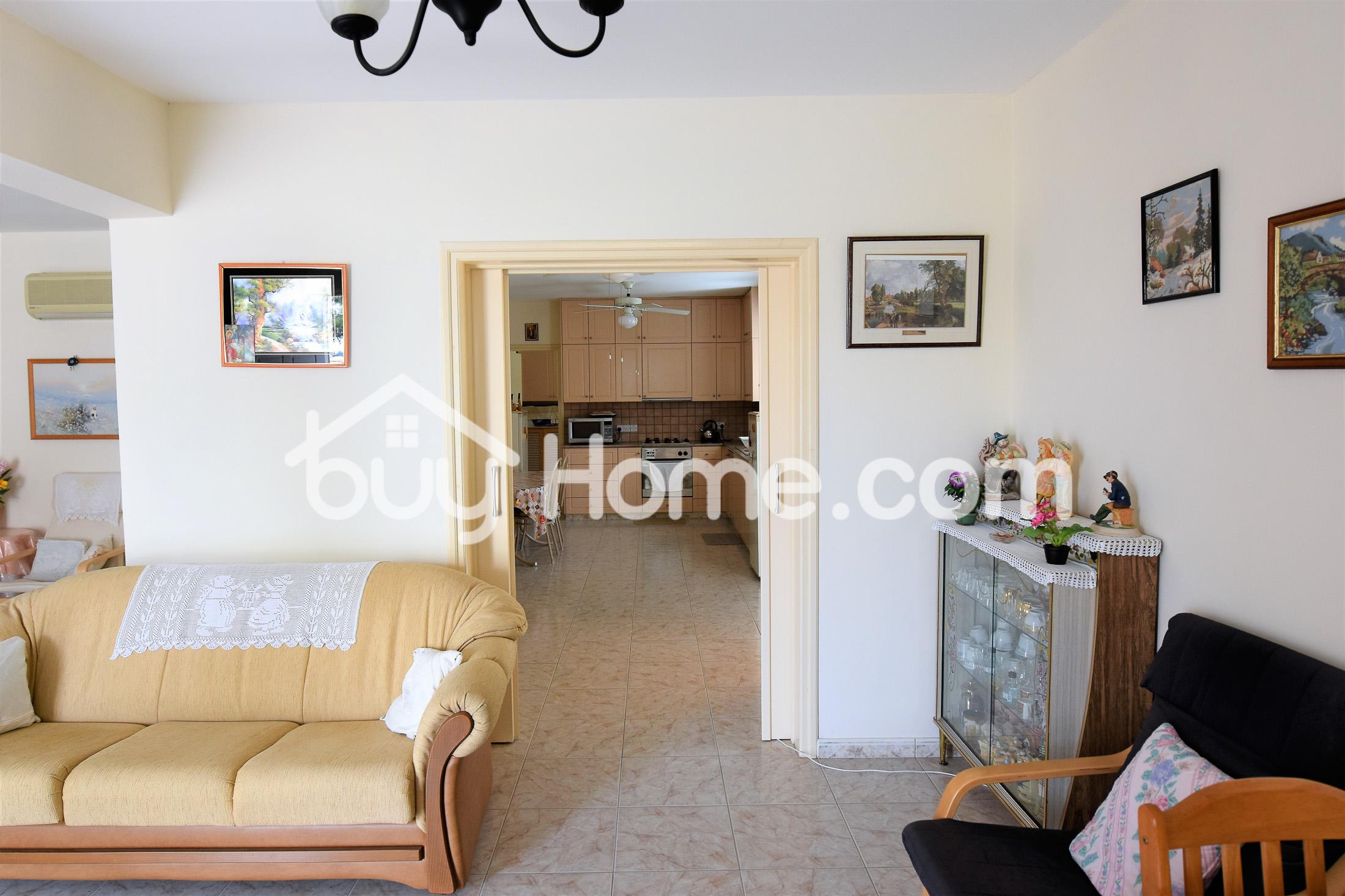 3 Bedroom Detached Bungalow | BuyHome
