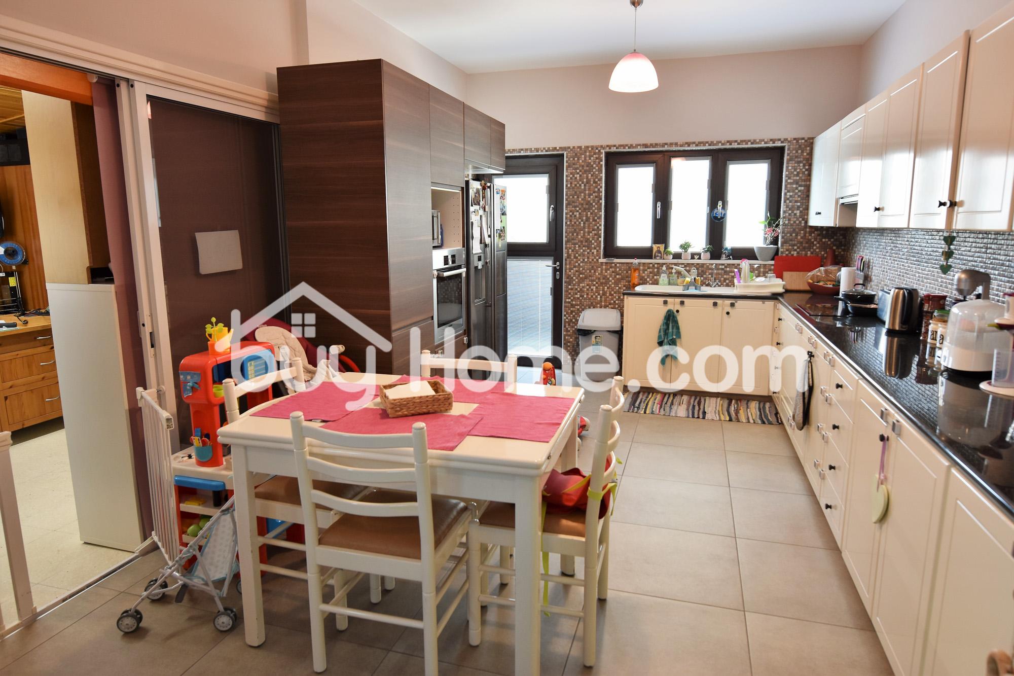3 Bedroom Split Level House | BuyHome