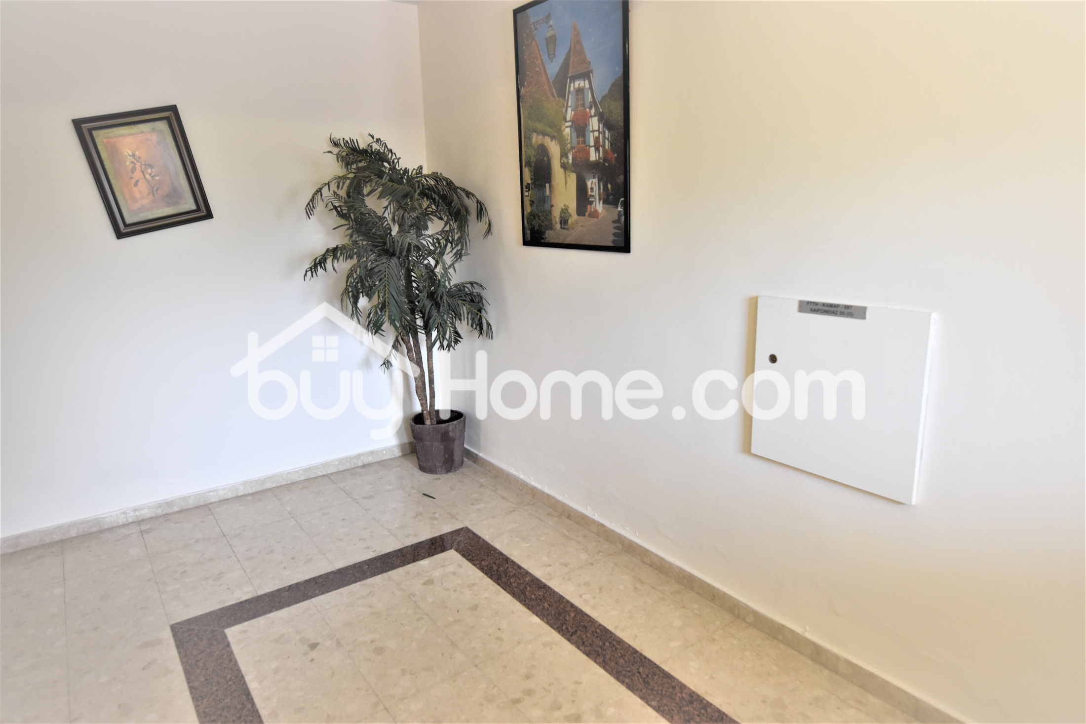 1 Bedroom Apartment | BuyHome